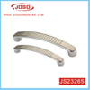 Art Decorative Dimpled Pull Handle for Cabinet